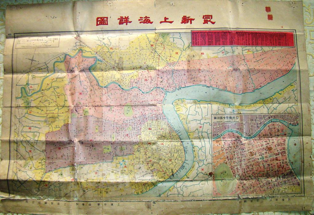 上海租界地图图片下载