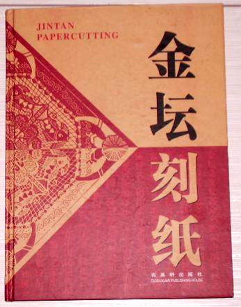 http://www.zgqydx.cn/tupian/90943.jpg.jpg_