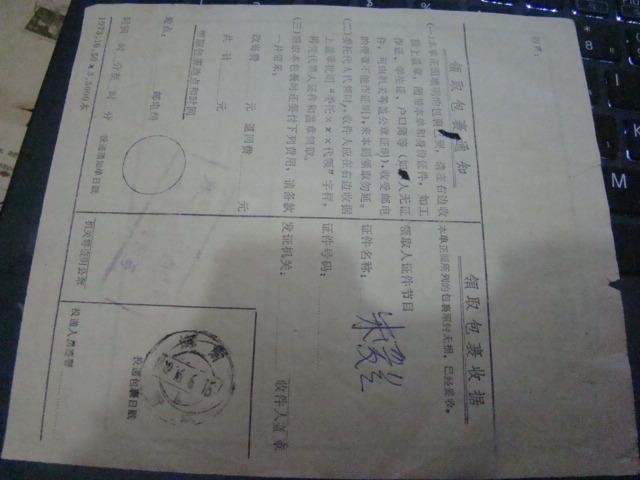 lol小漠解说照片小漠个人资料及淘宝店网址2016/10/20taobwang